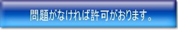 kensetu-nagare6